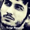 Тимур Муцураев